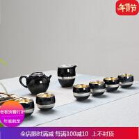 景德镇功夫茶具套装家用鎏银手工盖碗茶杯陶瓷泡茶器小杯子泡茶壶 自店营年货 8件