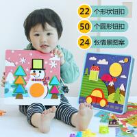 儿童拼图蘑菇钉男女宝宝益智力玩具2小孩蒙氏早教1-3周岁生日礼物