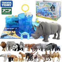 动物玩具恐龙TOMY多美卡仿真野生动物模型象狮子老虎鳄鱼大白鲨鱼