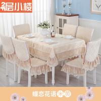 餐桌布椅套椅垫套装椅子套罩家用欧式茶几垫台布长形�x桌布垫布艺