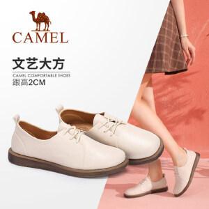 Camel/骆驼女鞋 2018秋季新品 舒适休闲系带圆头简约单鞋女