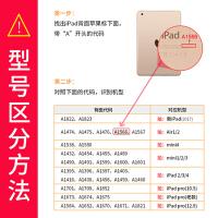 苹果ipad4保护套a1458全包3代平板电脑a1416老款ipad2防摔壳A1395