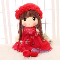 花仙子菲儿布娃娃公主儿童玩偶小女孩毛绒玩具宝宝女生生日礼物