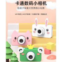 儿童数码照相机玩具可拍照录像宝宝高清小孩节生日圣诞相机礼物WIFI