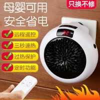 小型迷你暖风机取暖器电暖气热风卧室家用节能省电黑科技速热神器