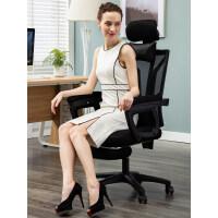 电脑椅家用老板椅人体工学升降椅子办公椅靠背椅转椅职员宿舍座椅 3ts