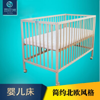 20180824033136046期移动婴儿床实木无漆可调节儿童床好宝宝孩子 +5CM垫+三件套