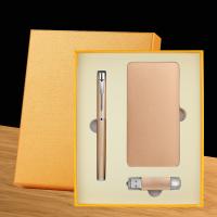 金属笔U盘电源套装创意实用公司年会奖品纪念品商务礼品定制logo送客户