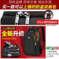 卡帝乐鳄鱼商务双肩包男 旅行男士背包大容量书包 中学生女电脑包