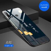 优品网红华为nova5i手机壳套GLK-AL00钢化玻璃保护壳镜面软胶个制男女
