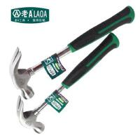 老A(LAOA) 钢管柄羊角锤 榔头 安全逃生救生 车用砸玻璃锤8OZ