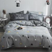 北欧式简约全棉ins风床上用品四件套纯棉被套网红床单4三件套床笠