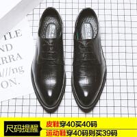 男士新款休闲鞋秋冬季男鞋子韩版潮流英伦百搭商务皮鞋男正装皮鞋 黑色 JT72317黑色