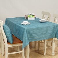 木儿家居 防水桌布布艺餐桌 简约茶几布台布