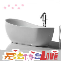 【支持礼品卡】浴缸家用卫生间情侣亚克力独立式欧式贵妃浴缸浴盆1.5-1.8米 m7e