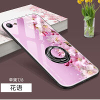 iphone8手机壳苹果7保护套女8plus玻璃男7plus软iphone7硅胶7p网红8p全包边防