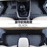 福睿斯脚垫 专用福瑞斯丝圈脚垫1517款福特福睿斯全包围汽车脚垫SN5365