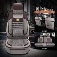 汽车坐垫四季通用吉利博越座套帝豪GS缤瑞GL远景x3x6亚麻全包座垫