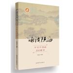 诵读陕西(不可不读的300首诗)