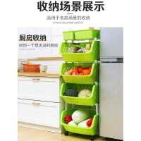 厨房蔬菜置物架落地多层菜筐厨房用品储物架菜架子菜篮果蔬收纳筐 ig7