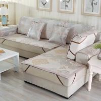 【支持礼品卡支付】新款冰丝沙发垫 夏季加厚防滑沙发垫凉垫冰丝凉席沙发垫沙发套沙发罩沙发床垫坐垫