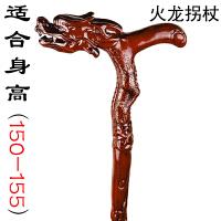 老人拐杖 拐�E 实木龙头拐杖红木拐棍手杖老年桂木质木头单拐防滑