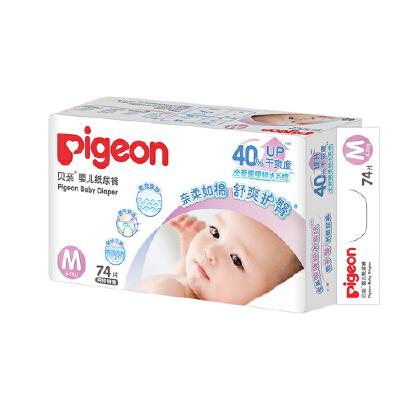 [当当自营]Pigeon 贝亲婴儿纸尿裤 尿不湿 大包装M74片(适合体重6-11kg)