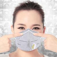 独立包装 多色可选 10只装活性炭呼吸阀口罩 透气防尘防毒PM2.5 防雾霾喷漆工业防护口罩