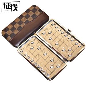征伐 象棋 折叠磁性儿童中国象棋套装迷你便携棋盘迷你象棋
