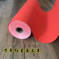 宣纸 加厚万年红大红色素面长卷宣纸 春联对联纸 半生熟50米 100厘米宽 50米长 万年红素面长卷