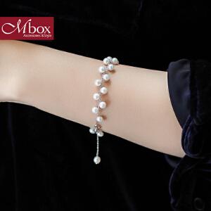 新年礼物Mbox手链 女韩国版原创采用S925银唯美时尚闺蜜珍珠手链 甜蜜倦柔