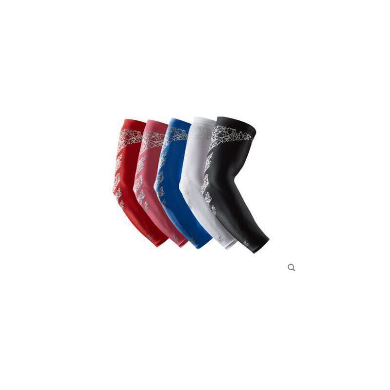 护手臂臂套防晒自行车篮球网羽男女护臂薄款透气健身运动跑步骑行护臂 品质保证,支持货到付款 ,售后无忧