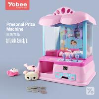 儿童夹娃娃公仔扭蛋游戏机比迷你抓娃娃机小型家用投币