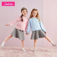 【3折价:233】M笛莎童装女童裙套装2019春装新款针织绣花款半身裙两件套装