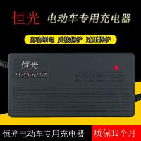 恒光��榆�充�器48V12AH60V30ah64V72V80V84V96V20AH通用 80V20AH T型通用