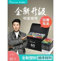 Touch mark双头马克笔手绘设计套装马克笔36色套装学生水彩笔动漫彩笔美术生专用马克笔40/60/80/168色