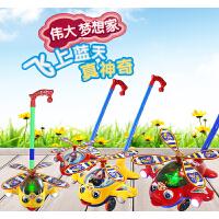 【悦乐朵玩具】儿童早教益智大号发光响铃手推小飞机学步车手推车拖拉车玩具宝宝婴幼儿0-1-2岁六一儿童节礼物