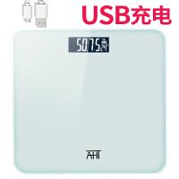 usb充电家用电子称测体重秤精准健康减肥称重女生人体秤