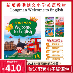 新版香港朗文英语教材Longman Welcome to English Gold 1A课本+四本练习册