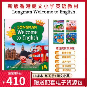 新版香港朗文英语教材Longman Welcome to English Gold 1A课本+四本练习册