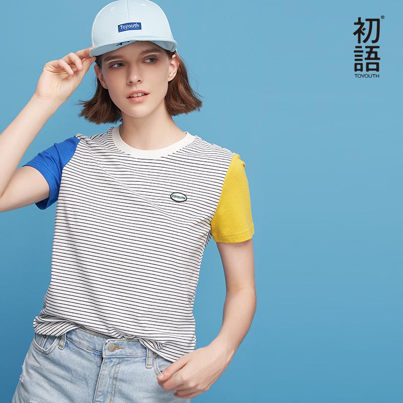 初语夏季新款 ulzzang彩色条纹拼接上衣 短袖棉质T恤女学生 显瘦条纹 拼色 棉质T恤