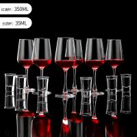 红酒杯欧式玻璃葡萄酒杯大号高脚杯家用香槟白酒杯酒具套装SN6810 魅影系列12件