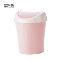 塑料桌面垃圾桶家用床头创意摇盖垃圾筒迷你小号办公带盖拉圾纸篓