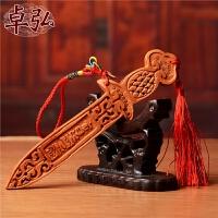 儿童宝宝小号挂件家居装饰品木雕桃木剑七星剑挂件