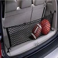 适用于起亚K2狮跑K3智跑K4傲跑K5汽车后备箱垫收纳网兜行李网架罩改装 汽车用品