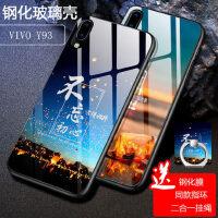 vivoy93手机壳+钢化膜 VIVO Y93手机保护套 vivo y93a 手机壳套 个性男女款卡通全包防摔硅胶软边