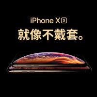 苹果xs max手机壳新款超薄透明全包防摔硅胶iphonexs保护套xr