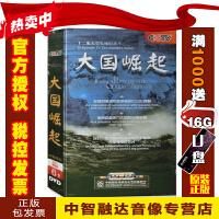 原装正版 大国崛起 十二集大型电视纪录片(6DVD)视频音像光盘影碟片