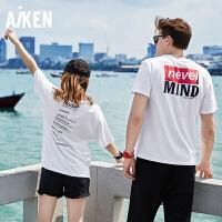 【一件三折】森马旗下Aiken爱肯T恤男女个性纯白男生原创宽松嘻哈情侣体恤