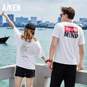 Aiken爱肯2018夏季新款T恤男女个性纯白男生原创宽松嘻哈情侣体恤